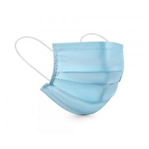 ماسک 3 لایه پرستاری پرسی