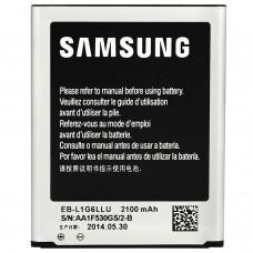 باتری گلکسی S3 i9300 /i9300i