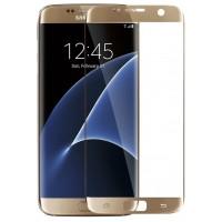 محافظ صفحه نمایش شیشه ایGalaxy S7 edeg Full Cover
