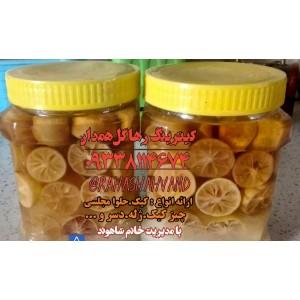 مربا لیمو